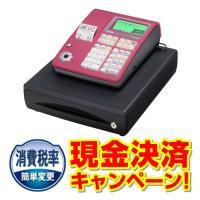 メーカー:カシオ 商品名:カシオ レジスター 本体 NL-300 レッド 消費税率自動変更 外形寸法...