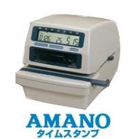 アマノ/AMANO 電子タイムスタンプ NS5000 ●複写枚数6枚●連番リピート9枚●印字パターン...