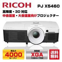 ■製品名 RICOH PJ X5460■品種コード 512770■JANコード 4961311898...