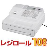レジスター カシオ  SR-G3 ホワイト レジロール10巻付 Bluetooth対応 casio