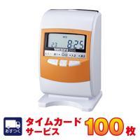 NIPPO ニッポー time Recorder  タイムボーイ8プラス オレンジ  【送料無料】限...