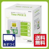 AMANO アマノ TIME P@CK-iC III WL タイムパック メーカー1年保証  スムー...