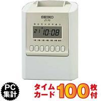 セイコープレシジョン(SEIKO) Z170  【送料無料・あすつく】   タイムカード 100枚付...