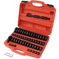 油圧プレス用 ブッシュ ベアリング オイルシール 圧入 工具 リング アタッチメントツール アダプターセット18mm-65mm / 74mm 計49サイズ