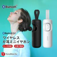 bluetooth イヤホン 両耳対応 約8gの超軽量で耳が疲れない ワイヤレス イヤホンが、おかげ...