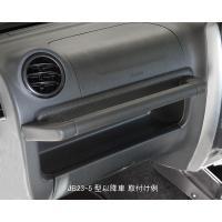 メーカーコード:JM-3010  車種:JB23 ジムニー ジャンル:インテリア・内装 -> ...