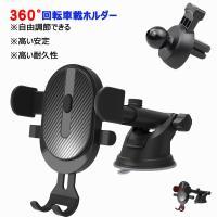 カラー:ブラック 外部材料:ABS+PVC アームサイズ:12cm クリップ幅:最大9.5cmまで ...