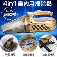 カラー:ゴールド シルバー  材料:ABS  回転速度:5000r/min  電源電圧:DC12V ...