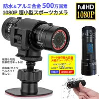 商品説明: モデル:F9 イメージセンサー:5.0MP 視野角:120度 ビデオ解像度:1920×1...