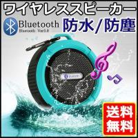 Bluetooth:3.0 電波周波数:2.402-2.480gHz 出力パワー:5W マイク感度:...