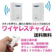 商品仕様: 受信機サイズ:約9.5cm×65cm×30cm 電源:単三乾電池×2本(別売)  送信機...
