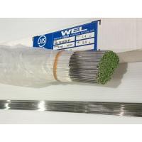 日本ウエルディング・ロッド(WEL)製アルミTig溶接棒(溶加棒) 5356(黄緑色)2.4mmx1...