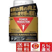 グリコ パワープロダクション エキストラアミノアシッド テアニン ボトル 180粒 睡眠向上 サプリメント 疲労感軽減