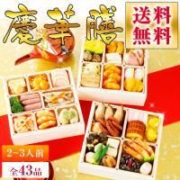 大正13年創業の仕出し、外食企業を母体とし、日本の食の中心地とも言える「銀座」に店を構える割烹料理店...