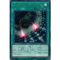 遊戯王 CIBR-JP054 ドラゴノイド・ジェネレーター (レア) サーキット・ブレイク