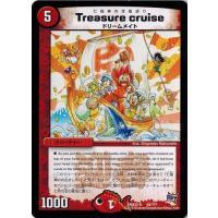 カード名:Treasure cruise カードの種類:クリーチャー 文明:火 ●レアリティ:- ●...