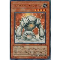 遊戯王 中古ランクA(非常に良い) TSHD-JP028 コアキメイル・サンドマン (レア) ザ・シャイニング・ダークネス