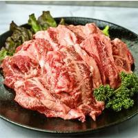 熟成 中落ち 上カルビ 1kg 抜群の柔かさとジューシーさをそなえ、噛めば中から旨み成分いっぱいの肉...