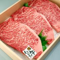口の中いっぱいに広がる、上質で甘みのある脂の旨みと肉汁の美味しさ!島根県が誇る和牛肉の最高峰を是非ご...