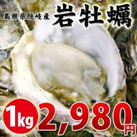 3月〜6月に旬を迎える隠岐産岩牡蠣は、全国の市場でも評価の高い逸品。ふっくらたっぷりの身は国内屈指の...