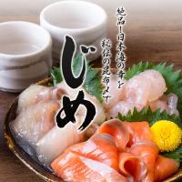 秘伝の特製「昆布だれ」を使用した、当店オリジナル昆布締めです。日本海のとれたて魚介のみずみずしさやプ...
