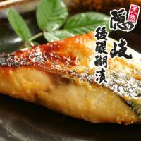 島根県隠岐近海でとれた天然魚を使った伝説の漬け魚「後醍醐漬け」。伝統製法による趣深い味わい。1切づつ...