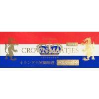 オランダ王室御用達とろニシン スモーク Premium CROWN MAATJES 150g×2パック[計300g]沖縄を除く全国配送|toretatesonomama|04