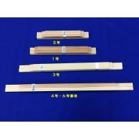 東京文化刺繍 木枠3号 (刺繍面サイズ:30×40cm)
