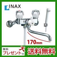 【送料無料】 [BF-615H-G] INAX イナックス 2ハンドルシャワーバス水栓 壁付タイプ ...