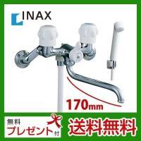 【送料無料】 [BF-651-RU] INAX イナックス 2ハンドルシャワーバス水栓 壁付タイプ ...