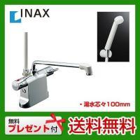 [BF-B646TSD--300-A100]INAX イナックス 浴室水栓 シャワー水栓 蛇口 ビー...