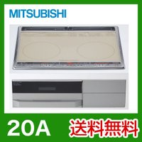[CS-G21MS20A]  三菱 IHクッキングヒーター 2口IH 20A 幅60cm シルバー ...