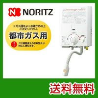 GQ-521MW-13A 【都市ガス】 ノーリツ ガス瞬間湯沸器 1プッシュ2レバータイプ 5号用 ...