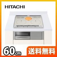 HT-H60S 日立 IHクッキングヒーター 幅60cm 2口IH+ラジエントヒーター 鉄・ステンレ...