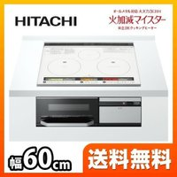 HT-K200XTF-W 日立 IHクッキングヒーター 火加減マイスター 3口IH オールメタル対応...
