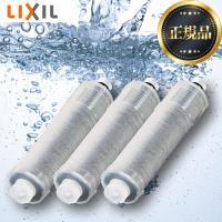 キッチン水栓 JF-20-T INAX 浄水栓 交換用カートリッジ