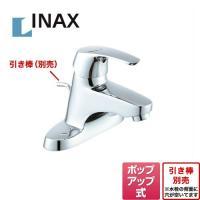 【送料無料】[LF-B350SY] INAX イナックス LIXIL リクシル 洗面水栓 ツーホール...