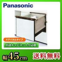 [NP-45RS6K]  パナソニック 食器洗い乾燥機 R6シリーズ ドアパネル型 幅45cm コン...