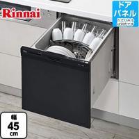 [RKW-404A-B] リンナイ 食器洗い乾燥機 ビルトイン食洗機 スリムラインフェイス ビルトイ...