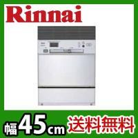 [RKWA-F401A-ST]リンナイ ビルトイン 食器洗い乾燥機 ドアパネル型 シルバーフェイス ...