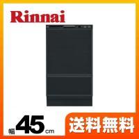 [RKWR-F402C] リンナイ 食器洗い乾燥機 フロントオープン ビルトイン 幅45cm 容量3...