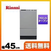 [RKWR-F402C-SV] リンナイ 食器洗い乾燥機 フロントオープン ビルトイン 幅45cm ...
