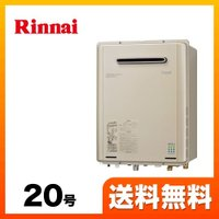 [RUF-E2005SAW(A)] 【プロパンガス】 リンナイ ガス給湯器 ガスふろ給湯器 RUF-...