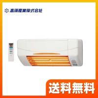 SDG-1200GB 【電気タイプ】 高須産業 ヒーター 涼風暖房機 グラファイトヒーター 浴室用 ...