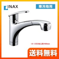 [SF-A451SYXNU] INAX キッチン水栓 キッチン用水栓 アウゼ ハンドシャワー付シング...