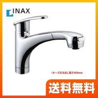 SF-A451SYXU キッチン水栓 蛇口 台所 INAX ワンホールタイプ【納期については下記 納期・配送をご確認ください】