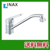 キッチン水栓 [SF-HB442SYX] 【無料3年保証】【工事対応】INAX イナックス LIXI...