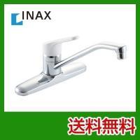 【送料無料】[SF-HE430S] INAX イナックス LIXIL リクシル キッチン用水栓 キッ...
