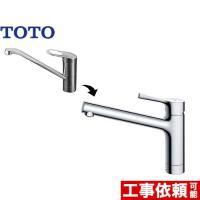 キッチン水栓 TOTO [TKGG31E] 【送料無料】【工事対応】TKGG31E [キッチン用水栓...