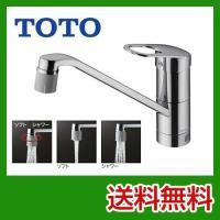 【送料無料】 [TKGG31EC] TOTO キッチン水栓 キッチン用水栓 GGシリーズ(エコシング...